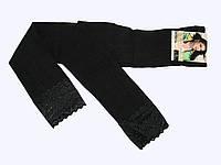 Укороченные лосины черного цвета с кружевом