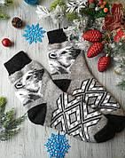 """Носки мужские шерстяные зимние вязаные новогодние на новый год """"Белый медведь на сером"""""""", р. 42-44"""