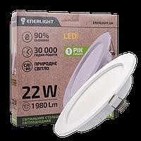 Светильник потолочный светодиодный ENERLIGHT MERIDIAN 22Вт 4000К