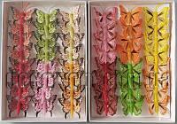 Бабочки 5см