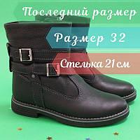 Зимние кожаные сапоги черные на девочку Украина р.32