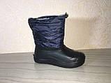 Сапоги ЭВА на мальчика, зимние ботинки ПВХ, детские валенки Adidas, зимняя обувь из пенки, сноубутсы, фото 3