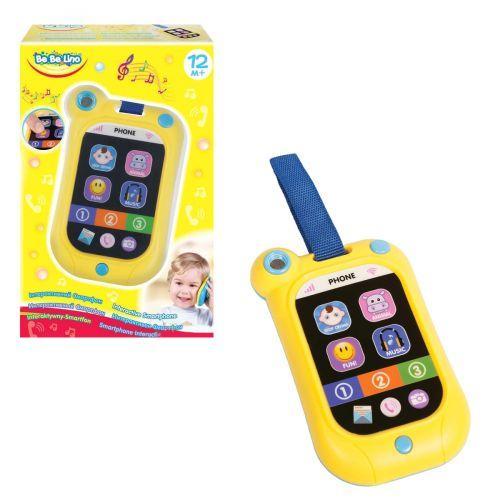 """Детская игрушка """"Смартфон"""" 58160"""
