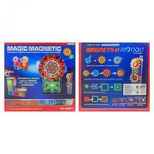 Магнітний конструктор 37 дет 1576794_JH687