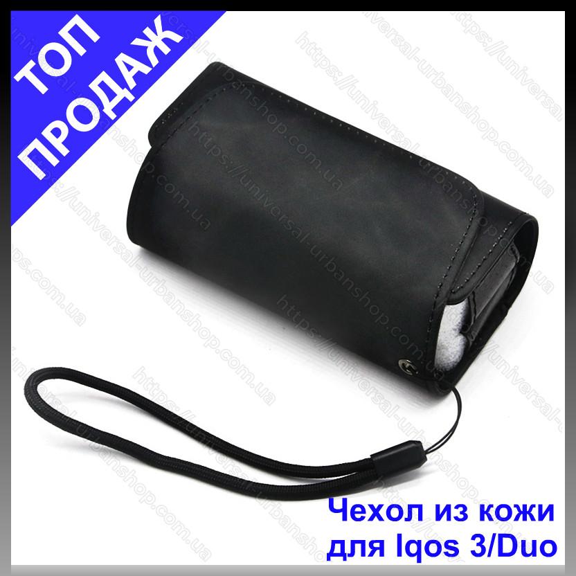 Чехол для Iqos 3 duo черный из прессованной кожи для Айкос 3 / Дуо. Защитный чехол для айкос