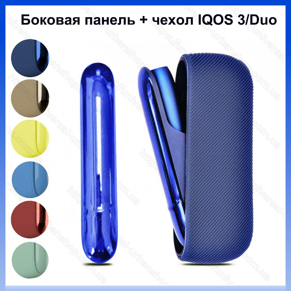 Силиконовый чехол Синий + боковая панель для Iqos 3/ Iqos 3 Duo. Чехол и боковая панель для айкос 3 дуо