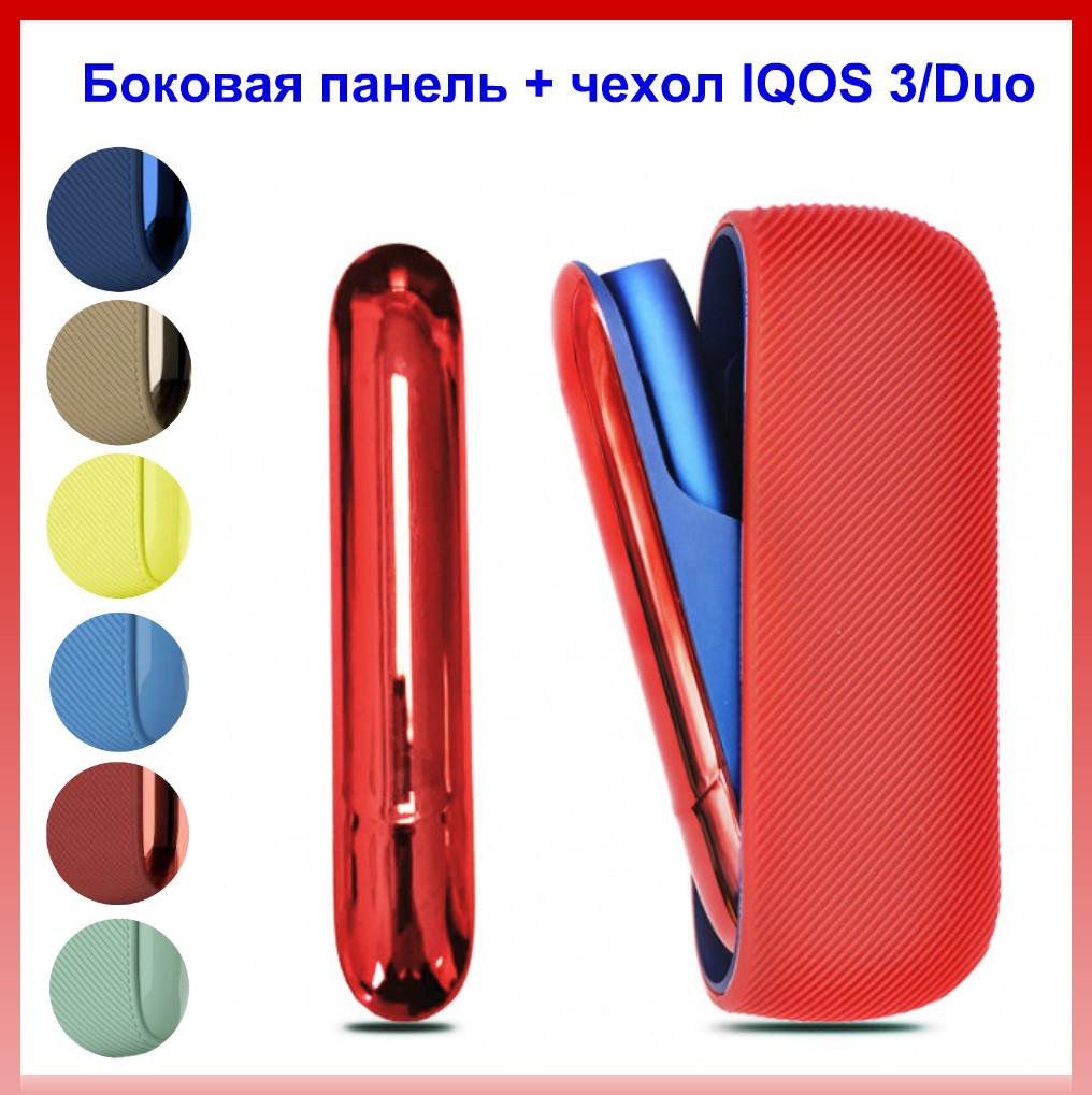 Силиконовый чехол Красный + боковая панель для Iqos 3/ Iqos 3 Duo. Чехол и боковая панель для айкос 3 дуо
