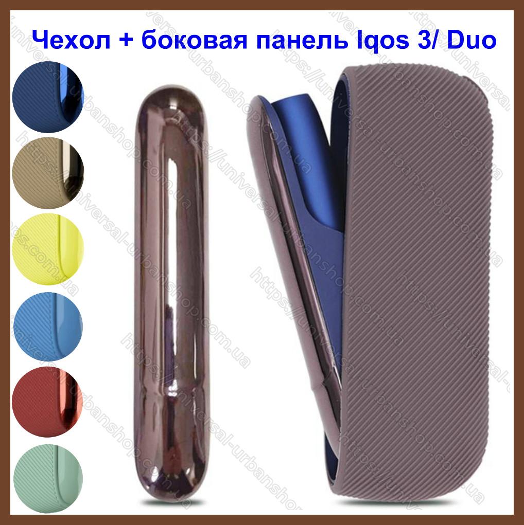 Силиконовый чехол + боковая панель коричневый для Iqos 3/ Iqos 3 Duo. Чехол и боковая панель для айкос 3 дуо