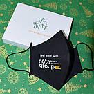 Маска с логотипом компании на заказ защитная хлопковая трехслойная, фото 4