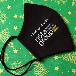 Маска з логотипом компанії на замовлення захисна бавовняна тришарова. Відправка в день замовлення