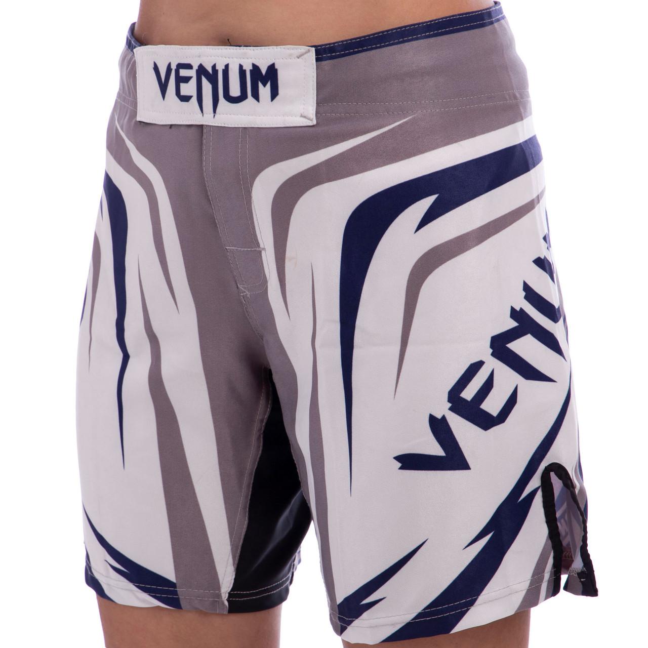 Шорты для боевых искусств VENUM серые VN-0010, M