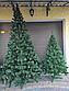 Елка искусственная 1.5 метра Карпатская/Сказка Новогодняя елка, искусственная ель. Штучна ялинка сосна (ПВХ), фото 5