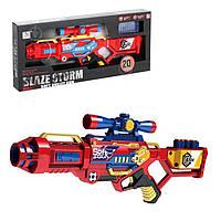 Бластер іграшка батар. 7068 з поролон. снарядами, BLAZE STORM в коробці 62,5*22,5*6см
