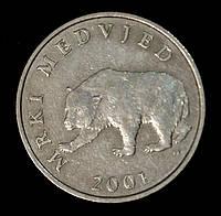 Монета Хорватии 5 кун 2001 г. Бурый медведь