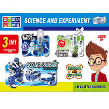 "Дослідницька лабораторія ""Science and Experiment"" 3 в 1 1057"