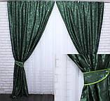 """Щільна тканина жаккард """"Вензель"""". Висота 2,8 м. Колір зелений. 477ш, фото 2"""