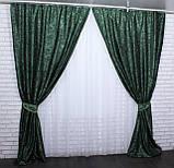 """Щільна тканина жаккард """"Вензель"""". Висота 2,8 м. Колір зелений. 477ш, фото 4"""