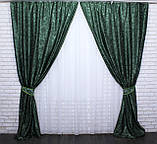"""Щільна тканина жаккард """"Вензель"""". Висота 2,8 м. Колір зелений. 477ш, фото 5"""