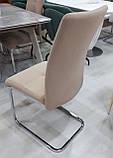 М'який стілець S-119 капучіно вельвет Vetro Mebel (безкоштовна доставка), фото 3