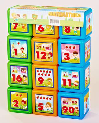 "Кубики ""Математика 12 шт."" 09052, фото 2"