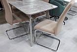 М'який стілець S-119 капучіно вельвет Vetro Mebel (безкоштовна доставка), фото 5