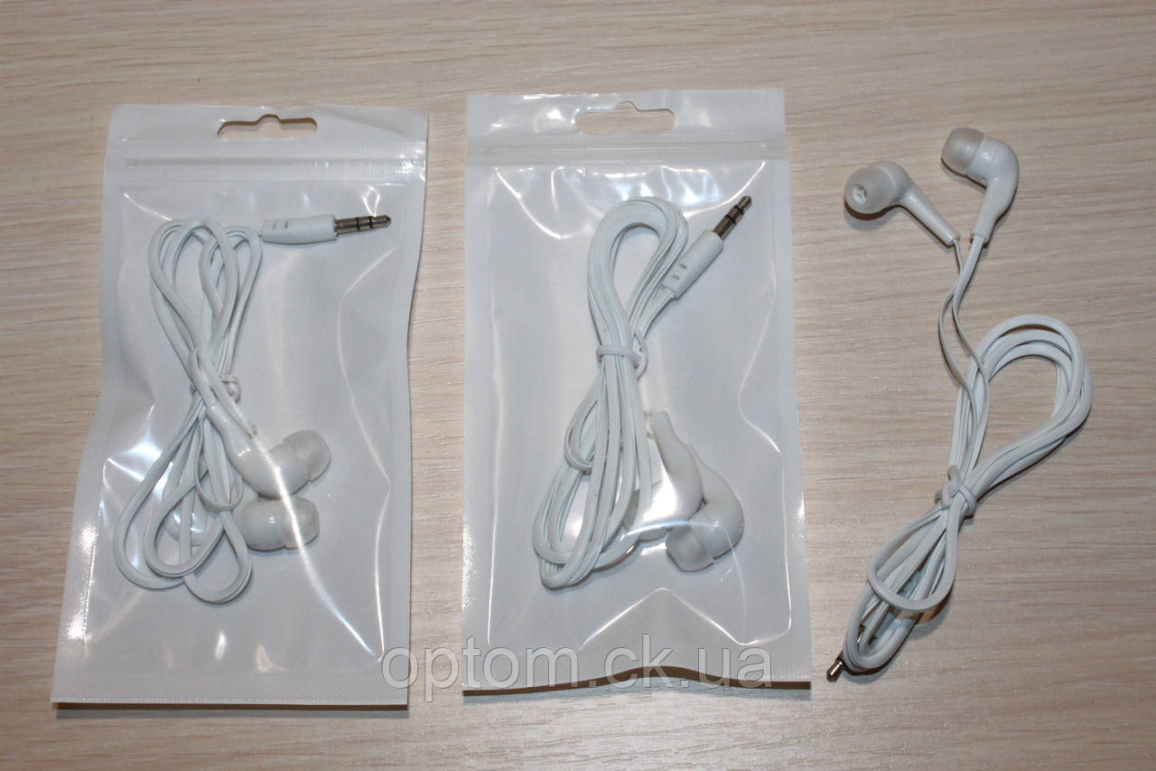 Наушники в пакете NEW-2 White