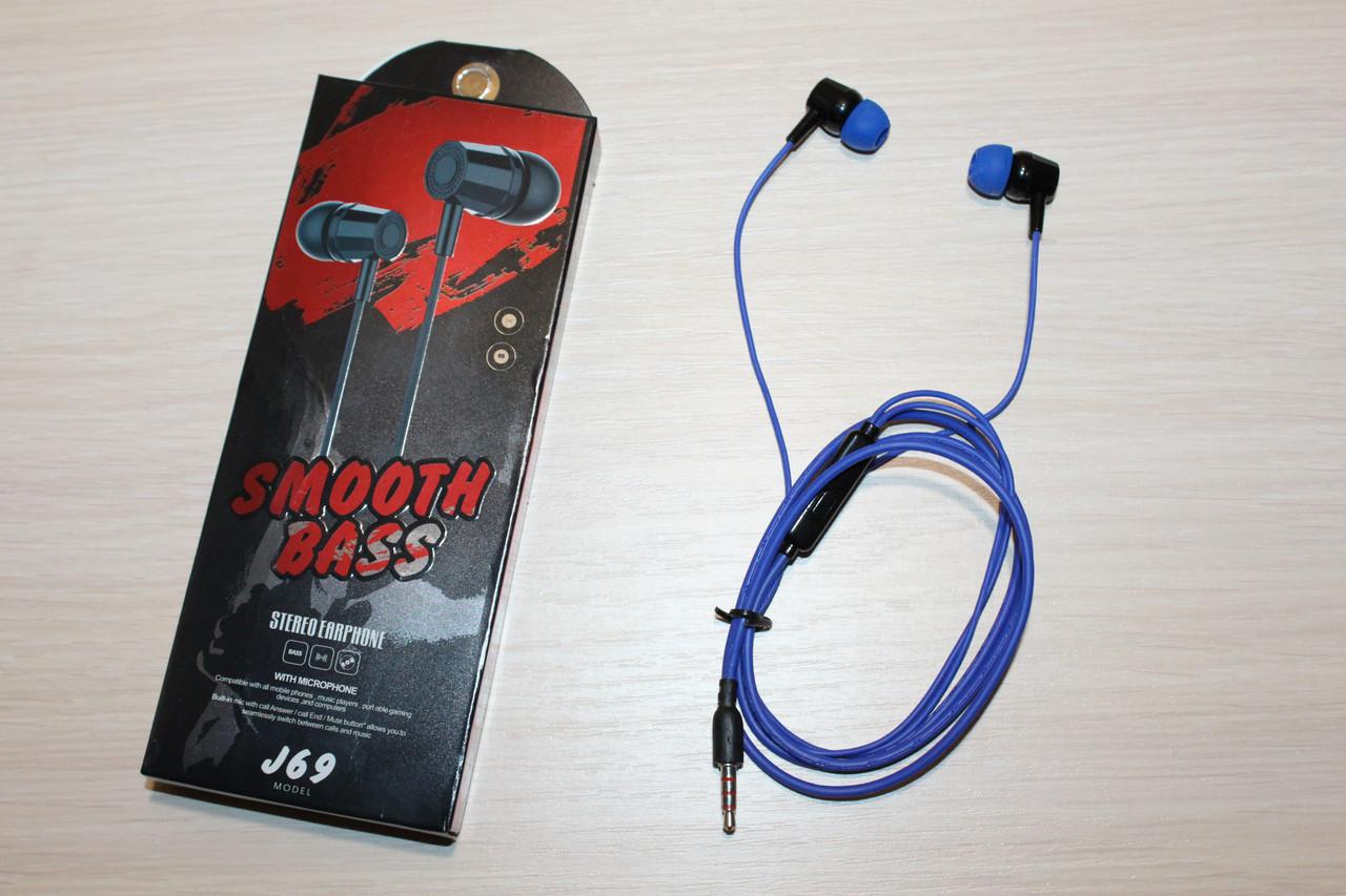 Наушники с микрофоном J69 Blue