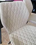Мягкий стул M-40 бежевый на черных ножках Vetro Mebel (бесплатная доставка), фото 3