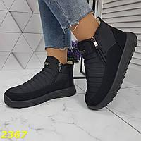 Дутики ботинки спортивные зимние на меху термоботинки, фото 1