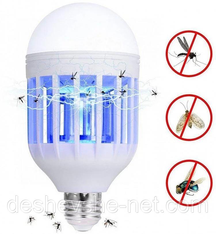 Светодиодная лампа отпугиватель от комаров Zapp Light