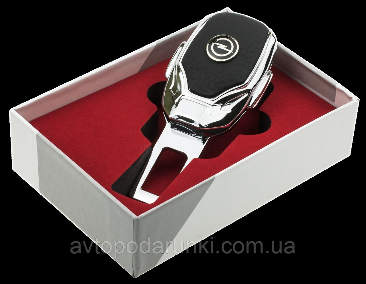 Заглушка - переходник ремня безопасности  с логотипом OPEL VIP КЛАССА (Авиационная сталь, кожа)