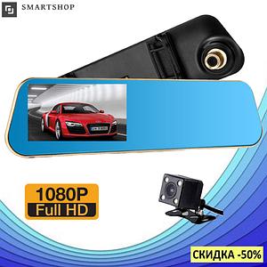 Автомобильный видеорегистратор DVR DV460 FullHD 1080p - видеорегистратор зеркало заднего вида с двумя камерами