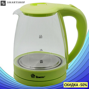 Электрочайник Domotec MS-8212 (2,2 л / 2200 Вт) - Чайник электрический с LED подсветкой Салатовый