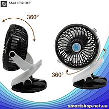 Мини вентилятор USB с прищепкой Mini Fan ML-F168 - вентилятор с аккумулятором на прищепке, фото 3