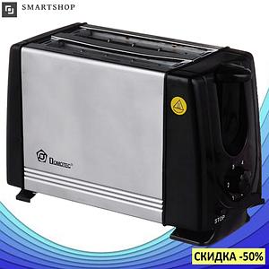 Тостер Domotec MS-3231 - 6 режимов и поддон для крошек