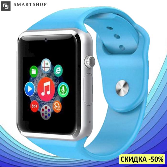 Умные часы Smart Watch Phone A1, смарт часы в стиле Apple Watch Голубые