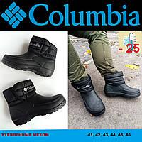 Черные мужские ботинки, спортивные сапоги дутики, полусапоги утепленные мехом.