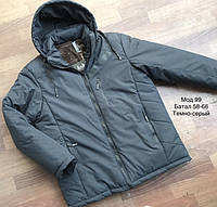 Куртка мужская зимняя на меху  размер:  58 60 62 64 66 ростовкой расцветки, фото 1