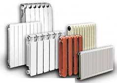 Радиаторы и конвекторы водяного отопления