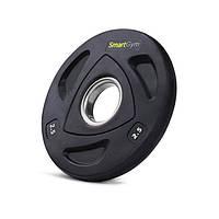 Набір дисків олімпійських Hop-Sport SmartGym 4x2,5 кг