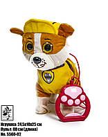 Мягкая интерактивная игрушка Щенячий Патруль Крепыш 5560-02 на поводке