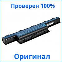 Аккумулятор Acer для AS10D71 Aspire 4250 (10.8V 5200mAh)