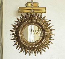 Дзеркало сонце Sunny 55 см золотий декор Гранд Презент НД953 золото