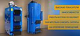 Котел твердопаливний, котли твердопаливні, котли утилізатори Idmar GK-1-25 кВт., фото 2
