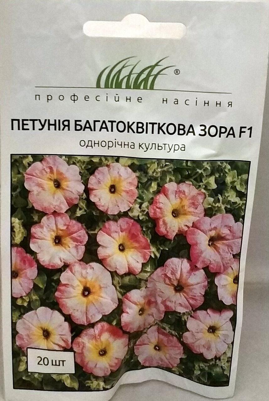 Петунія Зора F1 20н