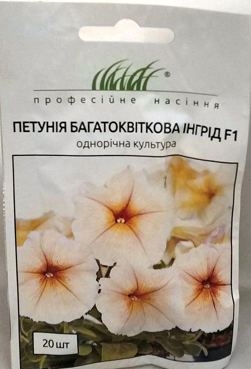 Петунія Інгрід F1 20н (Проф насіння)