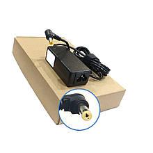 Зарядное устройство для ноутбука 5,5-2,5 mm 1,5A 20V Lenovo, MSI mini оригинал бу