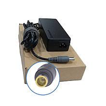 Зарядное устройство для ноутбука 7.9x5.5 mm pin 4,5A 20V Lenovo класс А++ (кабель питания в подарок) нов