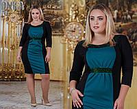Платье с камнями трикотаж