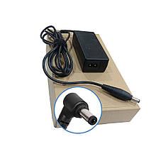 Зарядний пристрій для ноутбука 5,5-2,5 mm 2.37 A 19V Asus, Toshiba бу оригінал